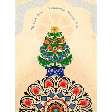 kartka świąteczna ludowa choinka